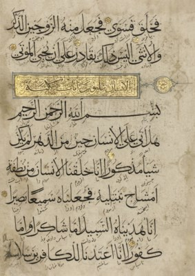 THREE LEAVES FROM A LARGE QUR'