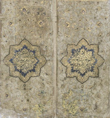 A QAJAR QUR'AN, IRAN, DATED, L