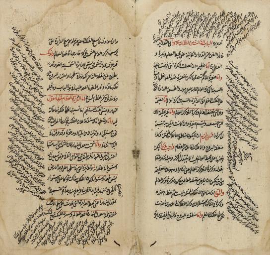 MUSA IBN MUHAMMAD QADIZADEH AL