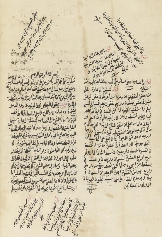 MUHAMMAD B. ALI AL-WARDARI (SH