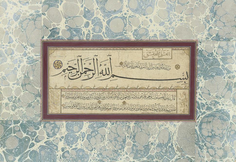 CALLIGRAPHY BY AL-MAZAIF, OTTO