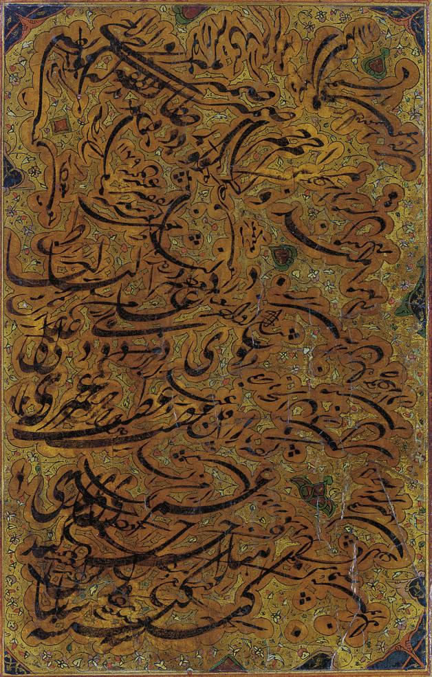 CALLIGRAPHY BY ABD AL MAJID DE