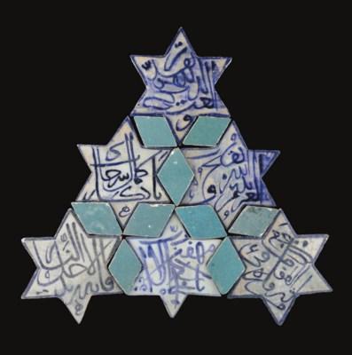 SIX STAR-SHAPED INSCRIPTION TI