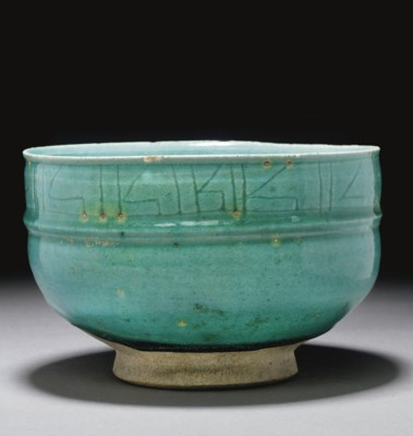 AN INTACT TURQUOISE GLAZED BOW