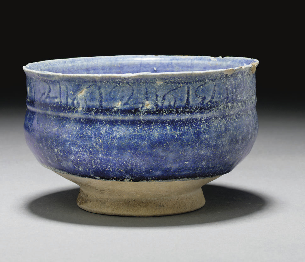 AN INCISED POTTERY BOWL, EASTE