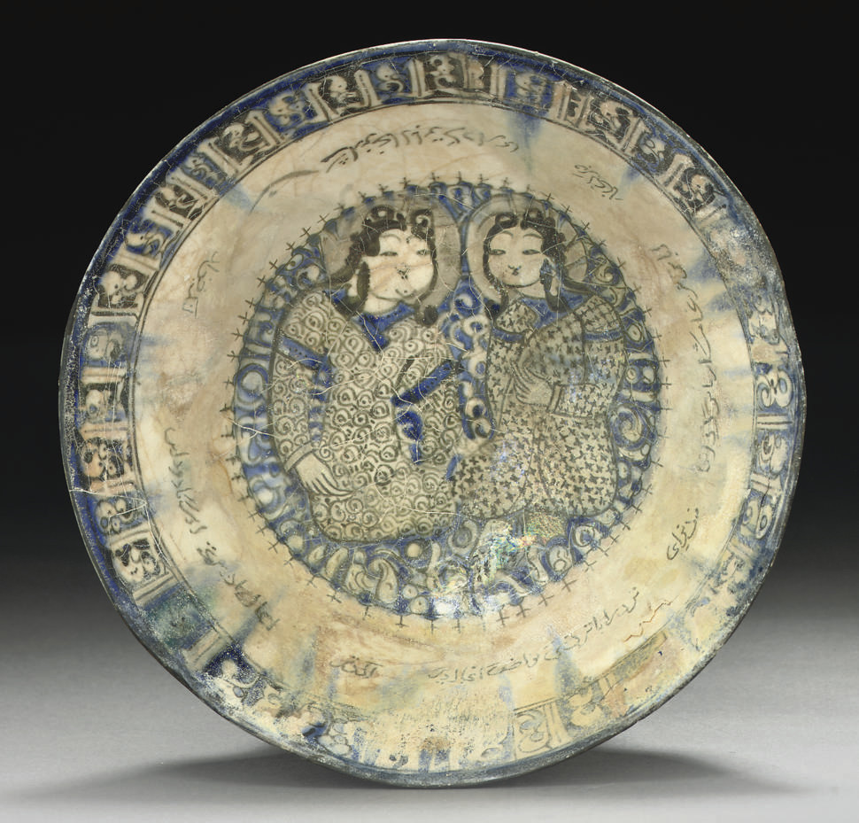 A BLUE AND WHITE BOWL WITH MIN