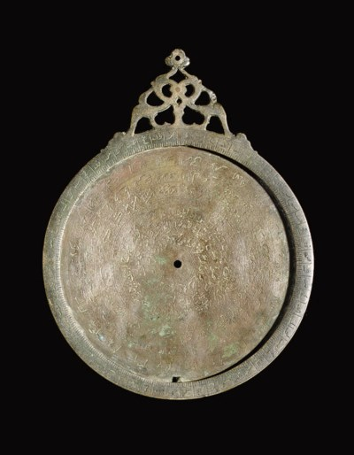 THE MATER OF AN ASTROLABE, SIG