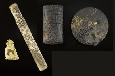 An ivory okimono, signed Munek