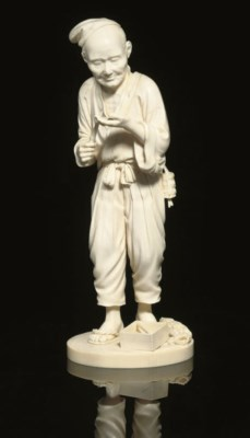 An ivory okimono of a farmer,