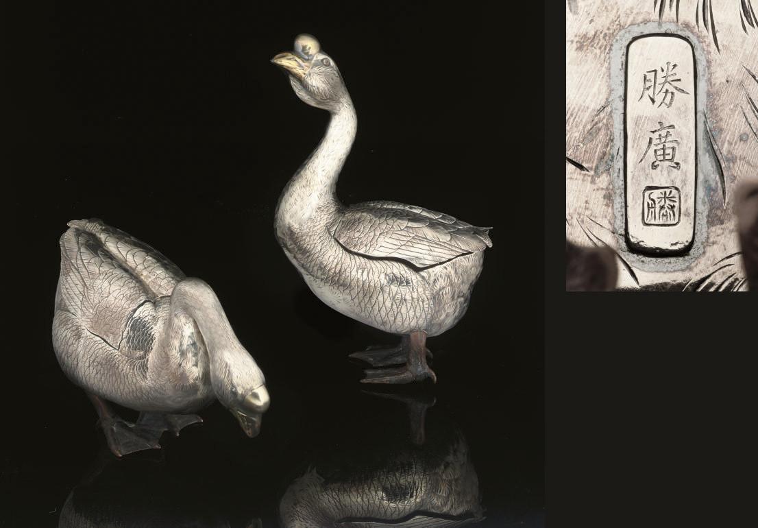 A Pair of Silver Tureens, Meij