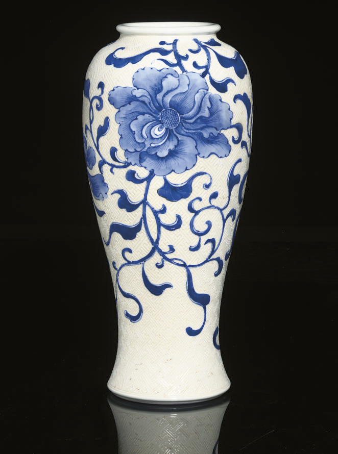 A Makuzu Kozan vase, signed, early 20th Century