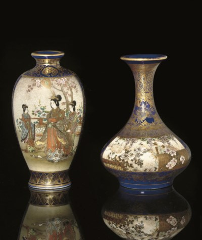 Two Satsuma vases, one signed