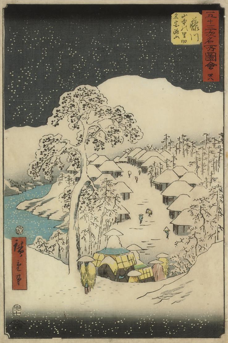 Utawaga Hiroshige (1797-1858)
