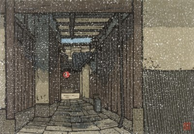 Nishijima Katsuyuji (b.1945)