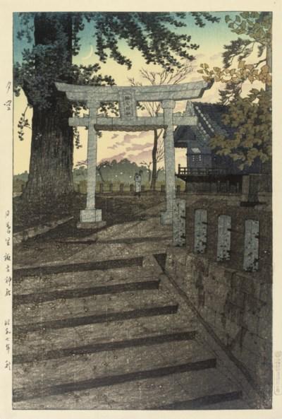 Shiro Kasamatsu (1898-1991)
