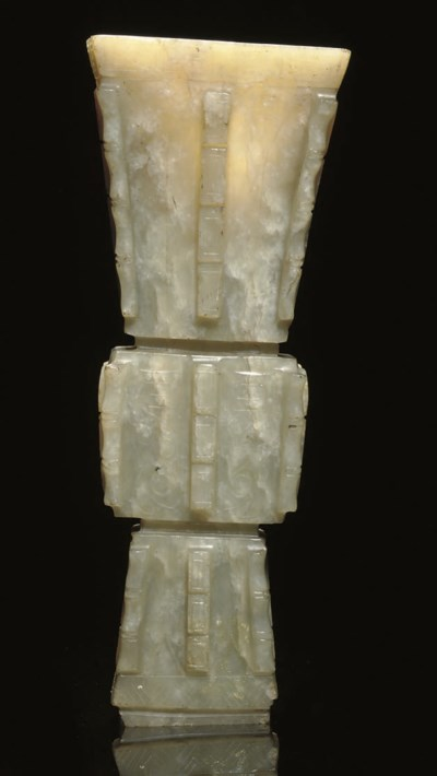 A jade gu vase, 16th/17th Cent