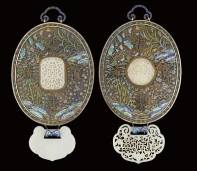 Two similar jade inset silver