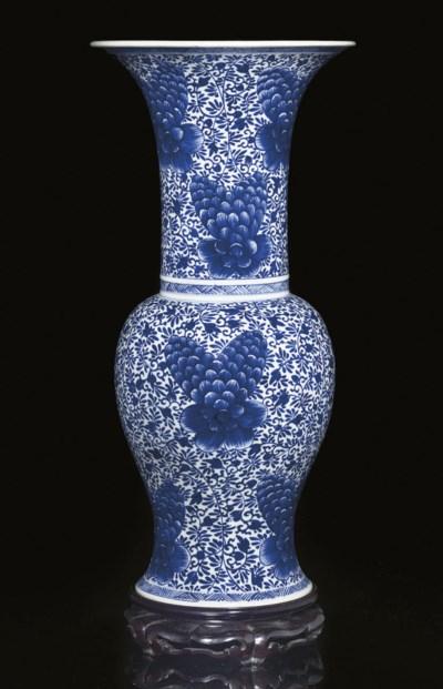 A blue and white yen yen vase,