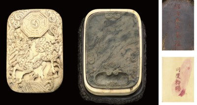 A VIETNAMESE INKSTONE AND IVOR