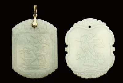 Two jade plaques, 19th Century