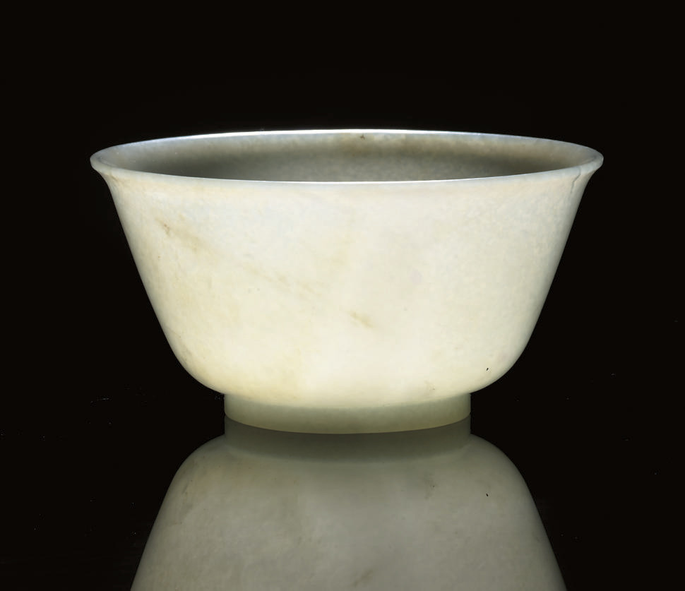 A celadon jade bowl, 18th Cent