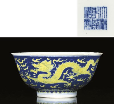 A blue and yellow dragon bowl,