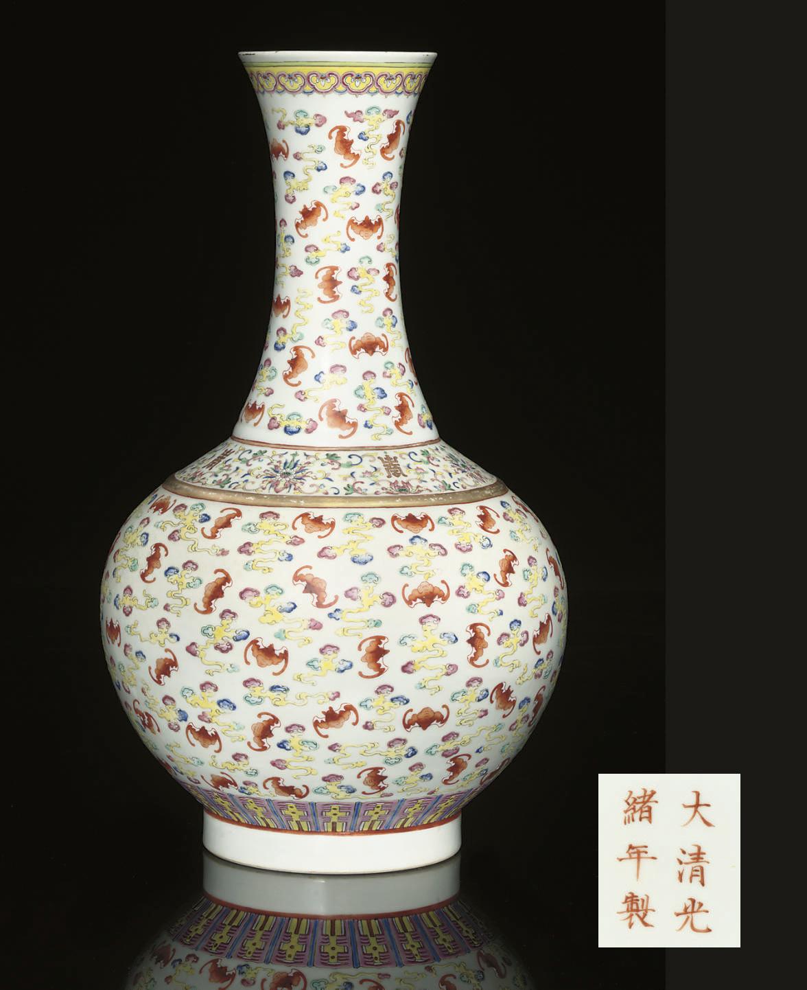 A famille rose bottle vase, ir