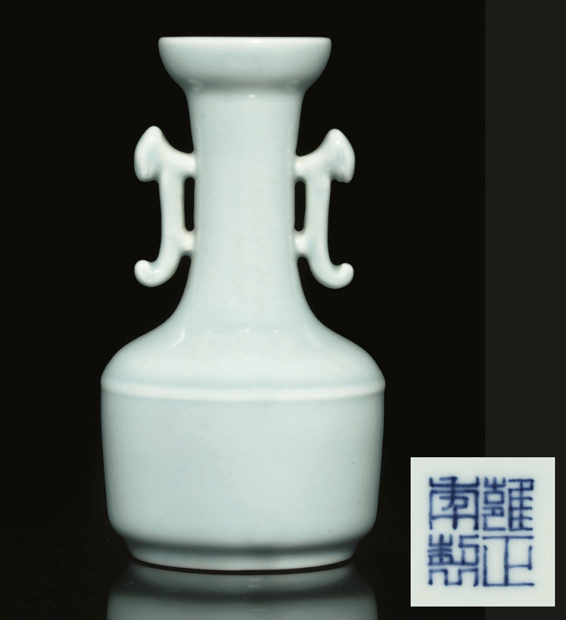 A SMALL BOTTLE VASE, UNDERGLAZ