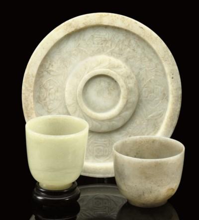 A greyish celadon jade cup sta