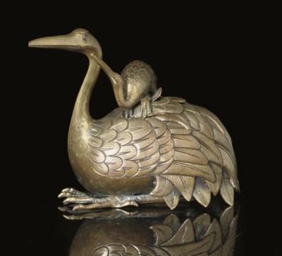 A gilt bronze censer modelled