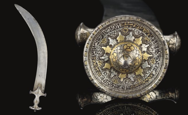 A SILVER AND GILT DAMASCENED S