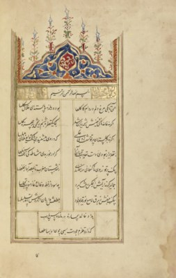 AN OTTOMAN DIVAN OF POETRY, SI