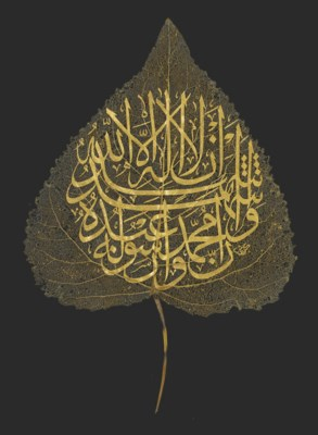 A GOLD LEAF CALLIGRAPHY ON A C