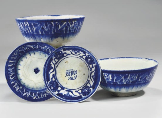 A PAIR OF BOWLS AND DISHES, AR