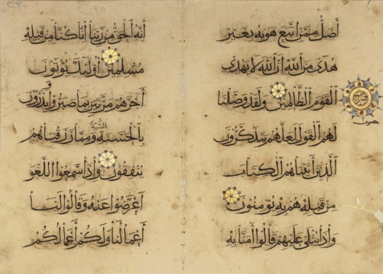 A LARGE QUR'AN FOLIO AND A MAM