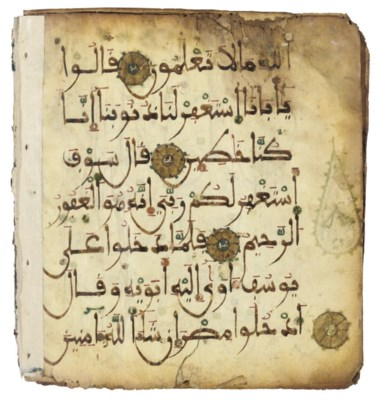 A SECTION FROM A PARCHMENT QUR