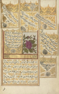 TWO OTTOMAN CONTRACTS, TURKEY,