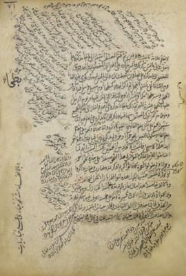 AL-JARBARDI: AL-SHAFIYA, ARABI