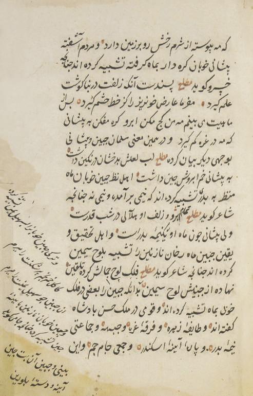 HUSSEIN BIN MUHAMMAED AL-HUSSE