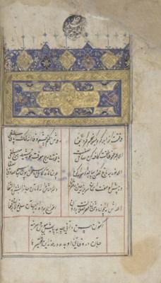 DIWAN AL-HASSAN, TIMURID MANUS
