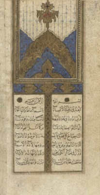 ANTHOLOGY OF RELIGIOUS POETRY