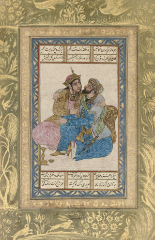 A GROUP OF FIVE SAFAVID AND QA