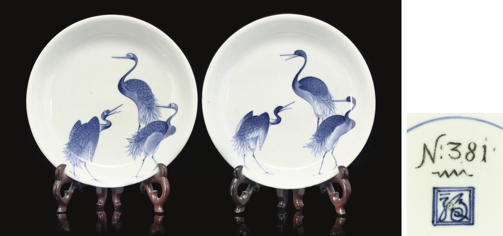 A pair of Blue and White Arita
