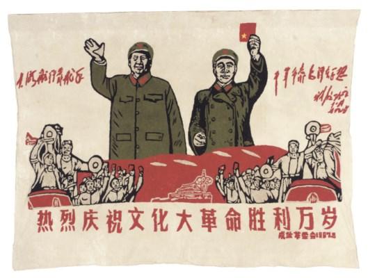 TWO MAO HANGINGS