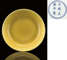 A YELLOW GLAZED DISH, ZHENGDE MARK AND OF THE PERIOD (1506-1