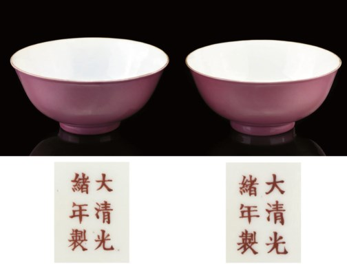A PAIR OF PUCE-GLAZED BOWLS, G
