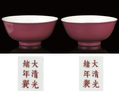 A PAIR OF PUCE GROUND BOWLS, G