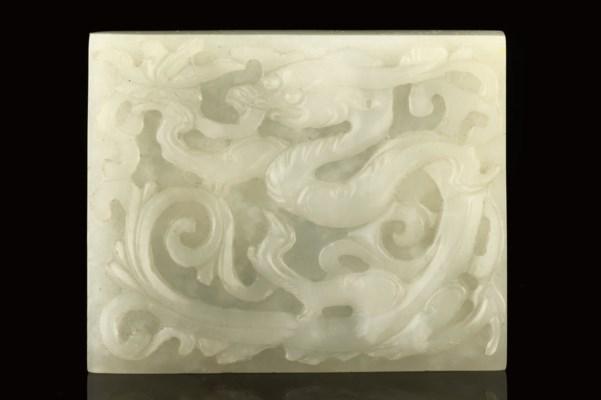 A WHITE JADE BELT PLAQUE, 19TH