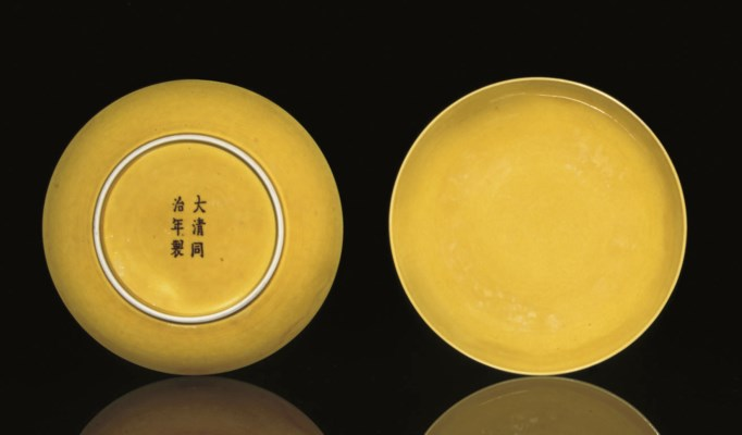 A matched pair of yellow glaze