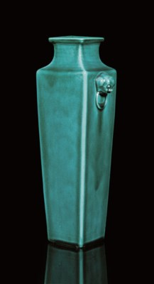 A TURQUOISE GLAZED SQUARE SECT